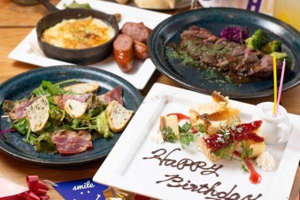 【2時間飲み放題付き】5種の前菜盛り合わせや牛ランプのステーキ、デザートなど全12品コースの画像
